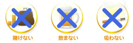 gostandard_kenkou_33